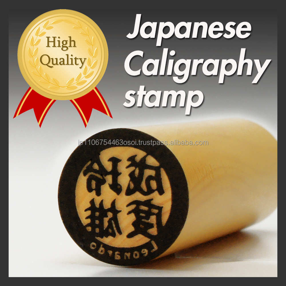 Stylish Kanji name stamps as wax seal stickers made in Japan