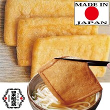 100% additive free and Delicious vacuum sealed package Fried bean curd for Udon ready-made package