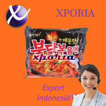 SAMYANG Instant Noodles HOT CHICKEN RAMEN 140gr | Korea Origin | Popular super spicy Korean instant noodles