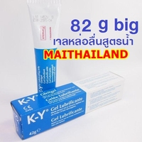 Sex Gel KY JELLY 82g Lubricating Gel for Sex KY JELLY Gel for Men Sex