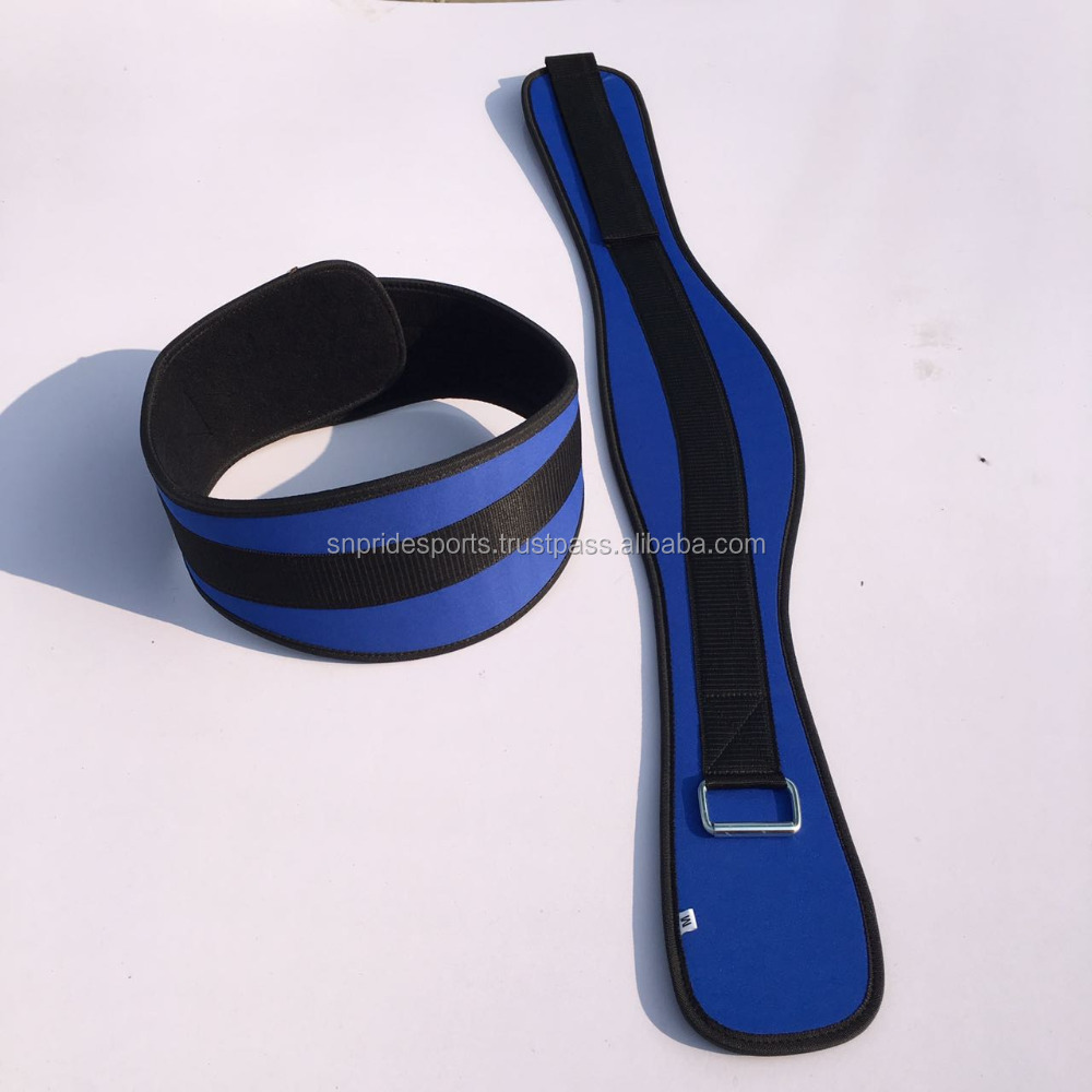 "Sports Model 2006 Nylon 6"" Weight Lifting Belt - Black"