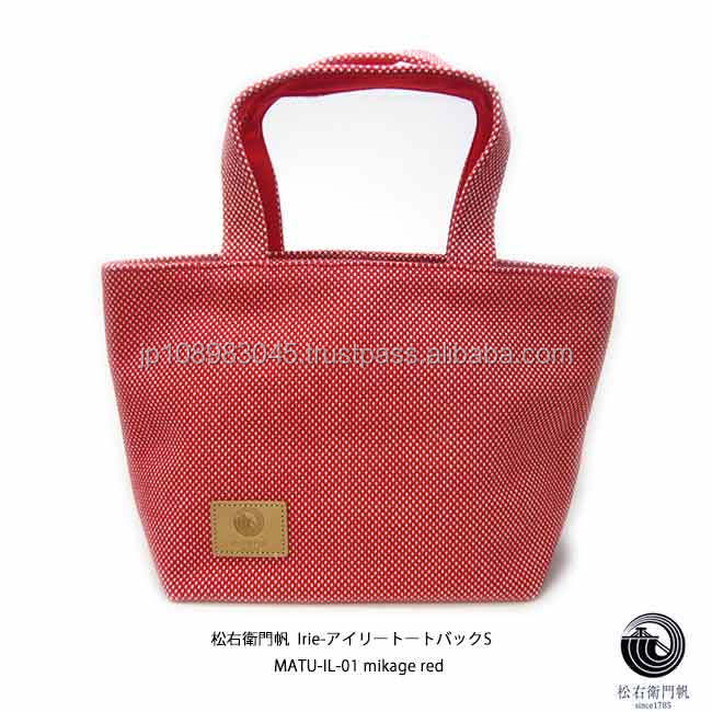 Japanese canvas cloth sail HANPU / HAMPU bags made in Japan for wholesale
