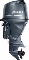 WHOLESALES OFFER FOR YAMAHA 90 HP 4 STROKE OUTBOARD ENGINE