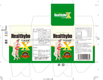 High quality and Japanese weight loss tablets (Supplement) for industrial use , OEM also available