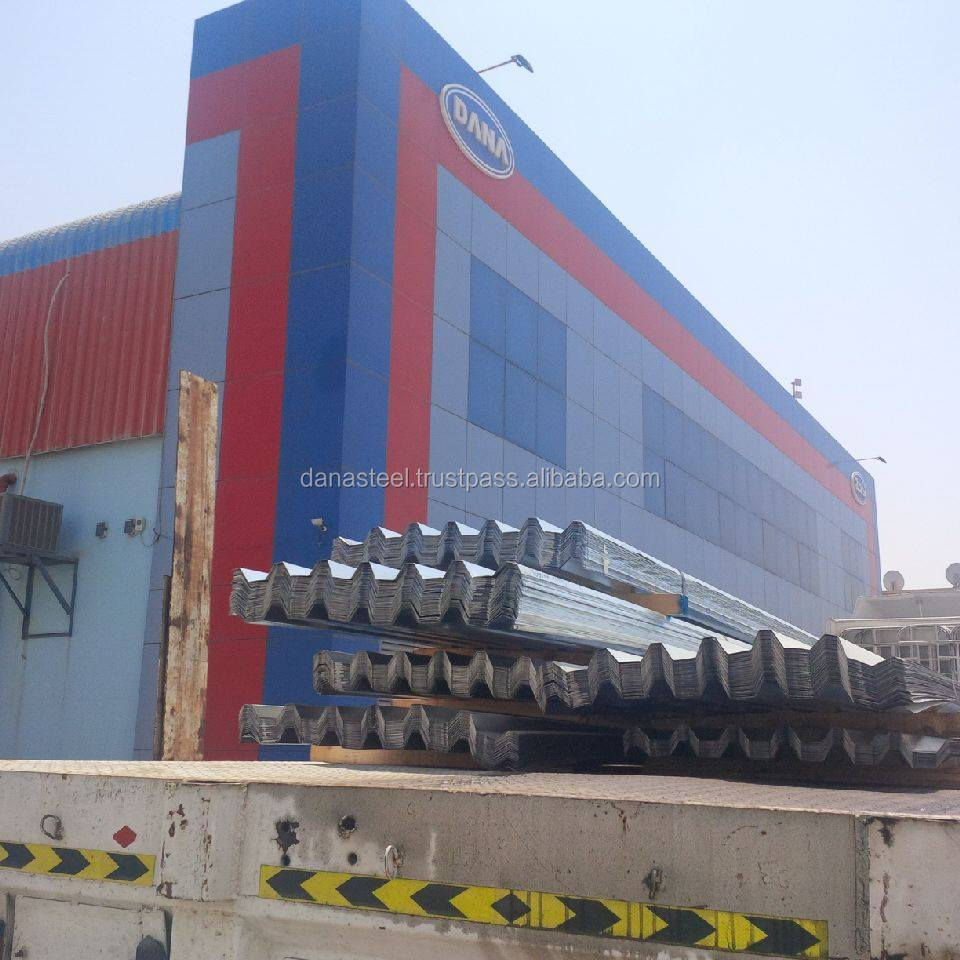 Decking sheets, Metal Decking, Steel sheets for concreting - DANA STEEL - Dubai - Z&C Purlins/Profile sheets/UAE