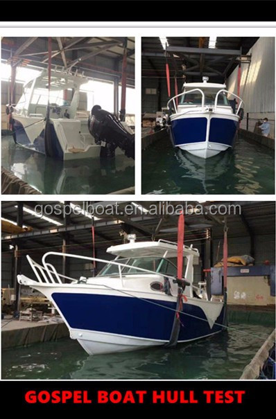 6.85 m/23ft Cuddy Cabin Aluminum Fishing Boat