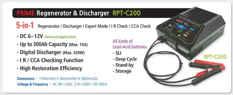PRIME Battery Regenerators for used Car batteries (Lead-acid)