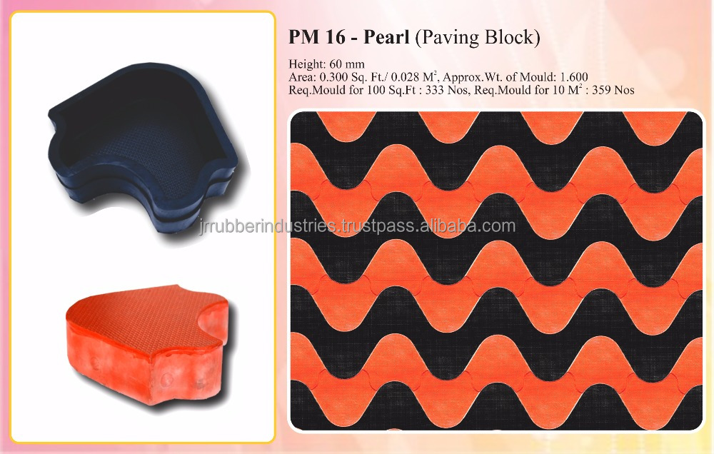 PAVING BLOCK MOLD PM 16 PEARL
