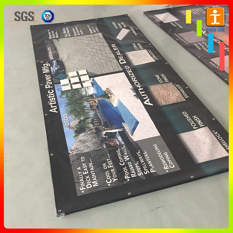 Large Format Advertising Custom Vinyl Poster with uv Printing