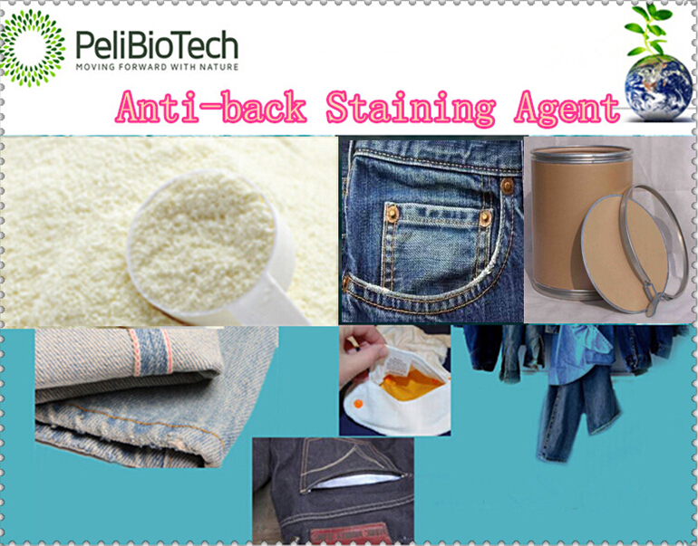 dye resisting agent avoid contamination of white weft yarns and pocket cloths