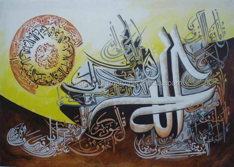 Islamic calligraphy paintings / calligraphy / islamic calligraphy oil painting