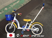 Durable and Fashionable electric bike kit china used bicycle for industrial use suitable to open recycle shop