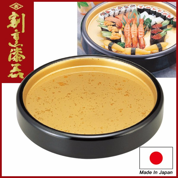 Japanese Sushi Plate for Restaurant use Lacquerware / Sushi Serving Plate D.X Gold foil