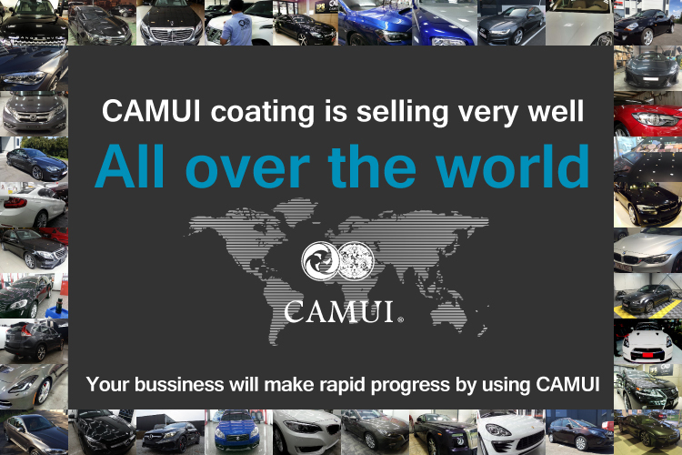 CAMUI car coating CC1for mercedes benz used cars in germany