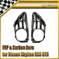 For Nissan R35 GTR AS-Style Exhaust Suround