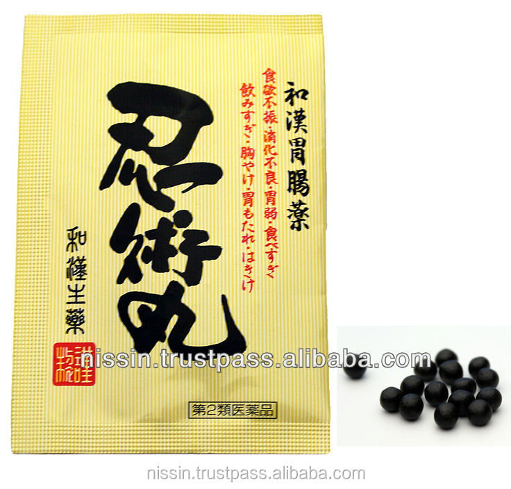 Stomach drugs for sale! Japanese medicine exporting / light weight !!