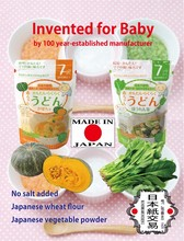 Healthy and Safety Japanese ingredients only Baby Udon noodle with Japanese vegetable powder Made in Japan