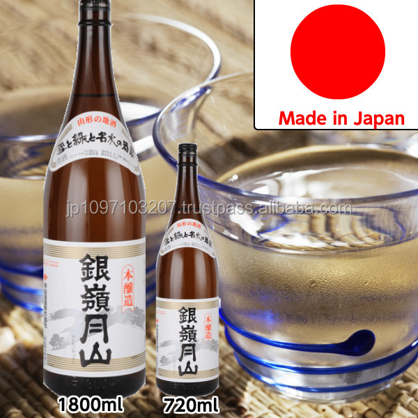 Famous Japanese sake brands Ginrei Gassan rice wine with dry taste