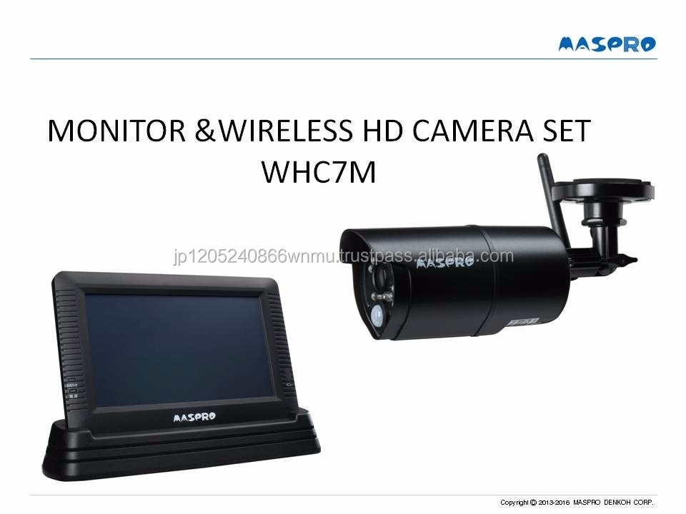 Hot-selling and Robust IPcamera & 7 inch monitor kit for personal use , small lot order available