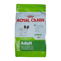 Quality Royal Canin mini Light dogs dry food