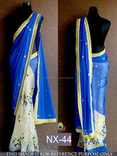 saree latest saree blouse designs saree wholesaler in kolkata