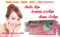 Premium Grade AiRee SOP Collagen for beauty