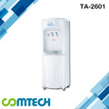 Free Standing RO Water Dispenser