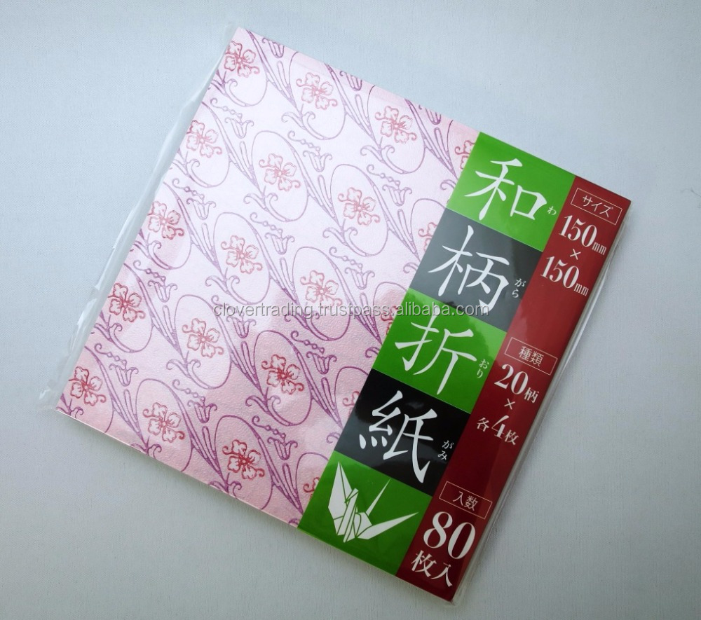 Japanese Patterned Origami Paper Craft Sheet