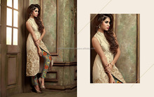 Resham Silk Designer Suit in Beige/indian net salwar suit designs/Wholesale Salwar Suit In India