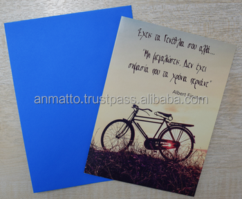 Xronia Polla Greeting card with Bicycle with famous quote