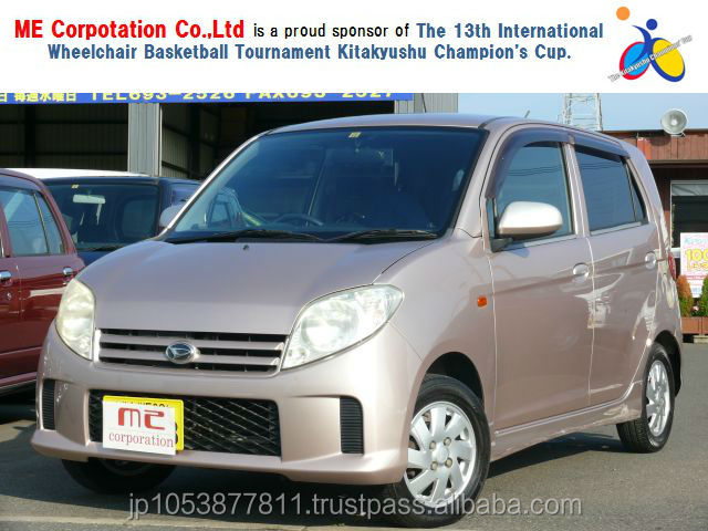 Reasonable cars for sale japan auction with Good Condition MAX 2003 used car