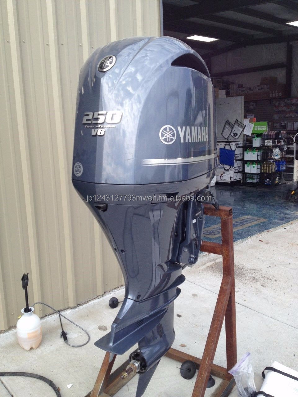 Free Shipping For Used Yamaha 250 HP 4 Stroke Outboard Motor