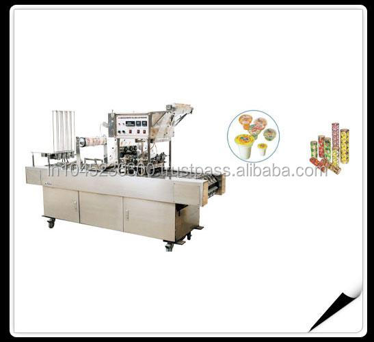 Plastic Cup Filling & Sealing Machine(BG60 A)