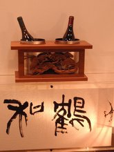Japanese wine cooler decorated with traditional wooden dragon shaped-sculpture for home looking for distributor wine price list