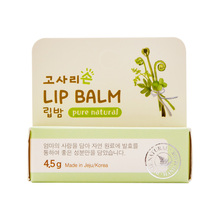 Gosarusup Lip Balm 4.5g Korea Cosmetic Baby Lip Balm Skim Care Olive Oil Camellia Organic Natural Herbal Baby Skin Care Best