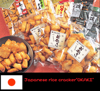 Reliable and Various types of japanese food products photos rice cracker for business use , small lot order available