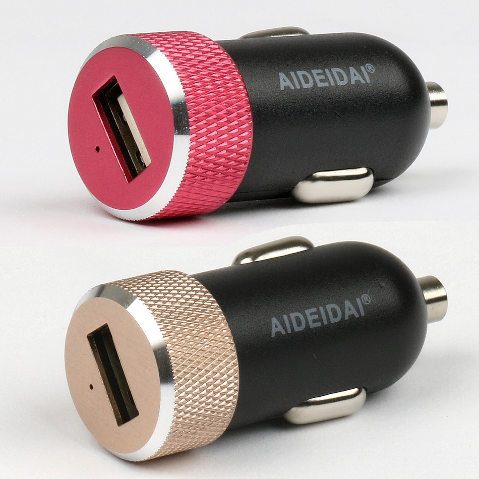 Bullet Aluminum USB Car Charger with LED Mini Wholesale Los Angeles