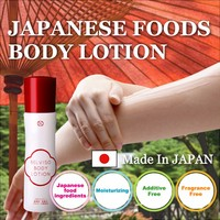 Highly moisturizing and Reliable body lotion made of Japanese food raw materials , baby online shop