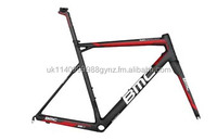 RUSH HOUR SALES ON BIKE FRAMESET