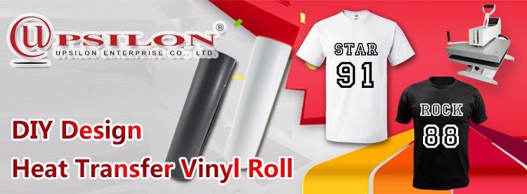 Sports Shirt Number Design PU Vinyl Heat Transfer For Tshirt