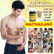 Herbal Medicine for Big Penis 60 Capsules Herbal Sex Medicine Herbal Penis Enlargement