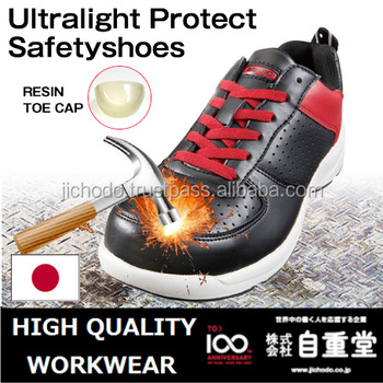 lightweight safety shoes / sneakers ( strings ) at appealing prices. Made by Japan