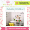 High Quality Thailand Kids DIY Wall Decal