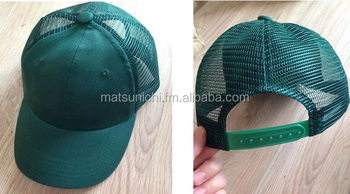 Disposable Mesh Cap at VERY CHEAP PRICE for promotion and giveaway
