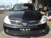 CHEAP USED CAR IN JAPAN FOR NISSAN TIIDA 2006 (ENGINE: HR15, MODEL: DBA-C11, GRADE: 15M)