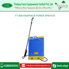 Low Cost Agriculture Sprayer /Manual Power Sprayer from Popular Seller