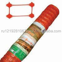 Emergency Protection Barrier A-95 Plastic Fence Orange Safety Net