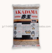 Natural Volcanic Akadama Soil for Agriculture use , other soil also available