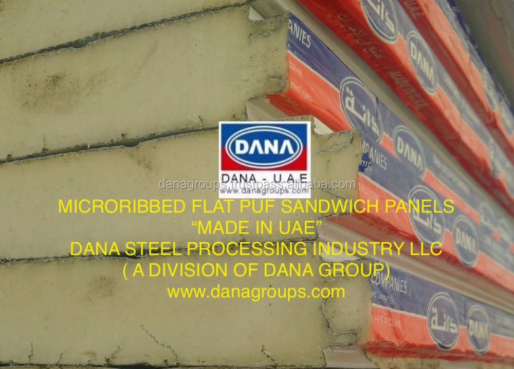 PIR / B2 /B3 PUF INSULATED SANDWICH PANELS - +971507983153 - DANA STEEL