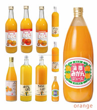 High quality delicious orange juice concentrate with many flavors